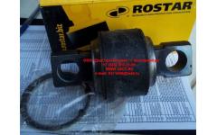 Сайлентблок реактивной штанги V-обр. D=85x54x24, L=133 ROSTAR фото Старый Оскол